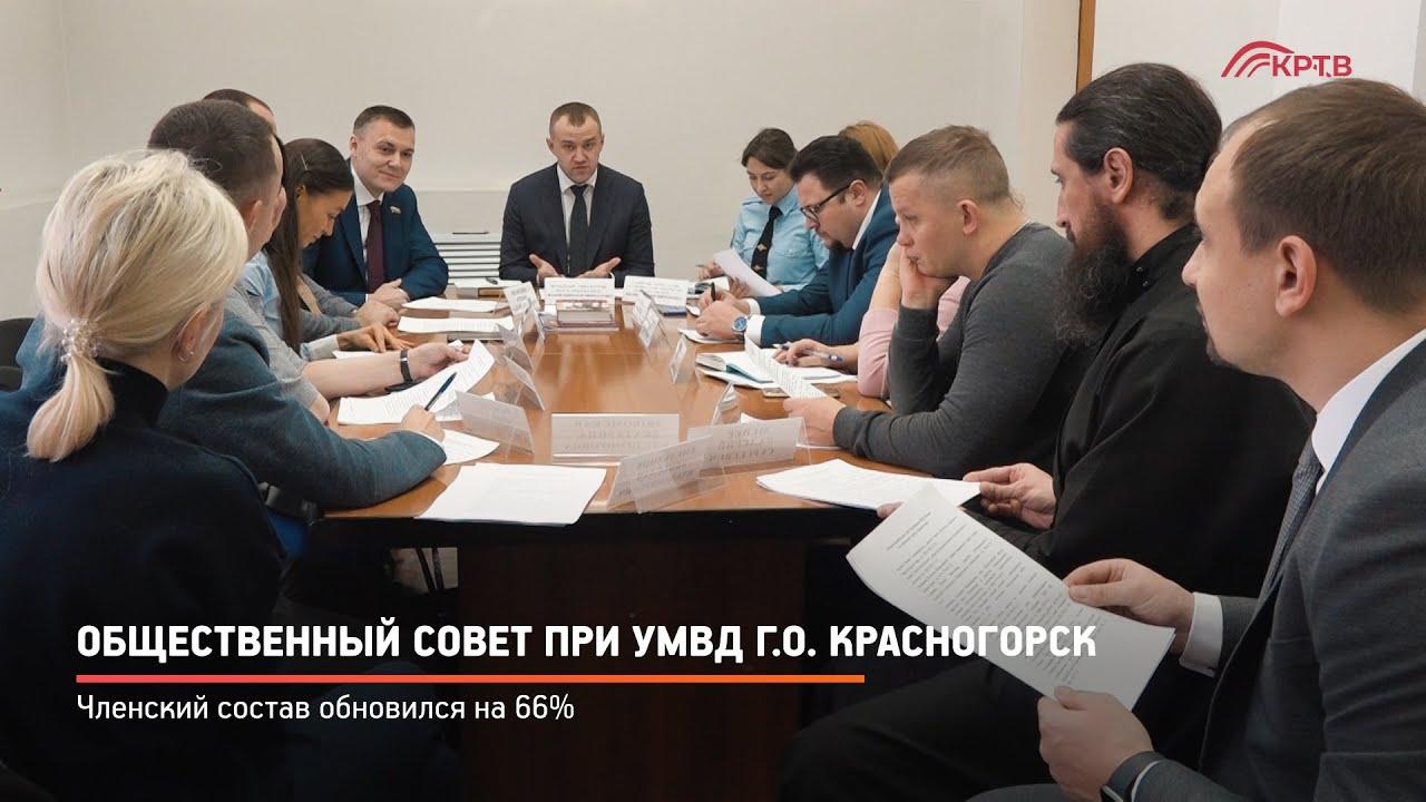 Новости, фото